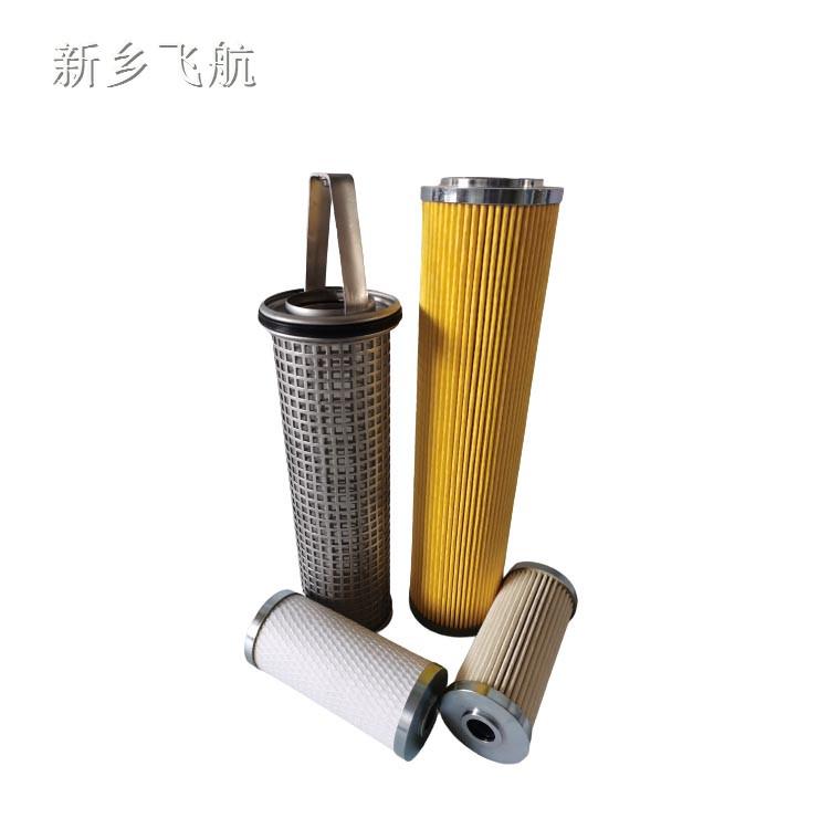 Ship filter Xinxiang Feihang Purification Technology Co Ltd