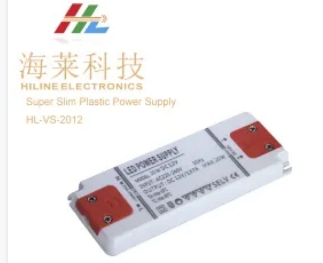 IP20 Super Slim Plastic Power Supply