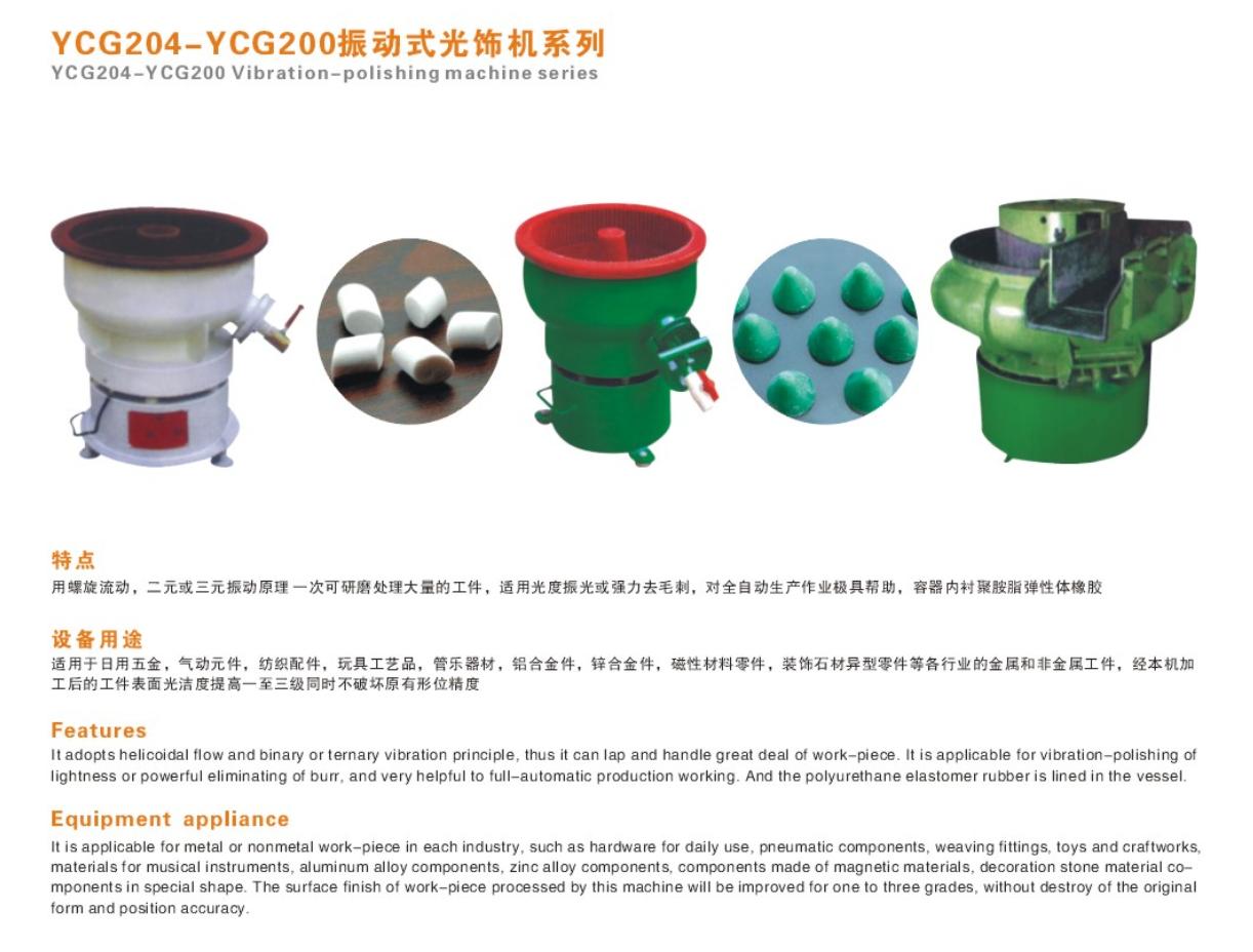 30L 60L 100L 300L small vibration polishing machine for metal