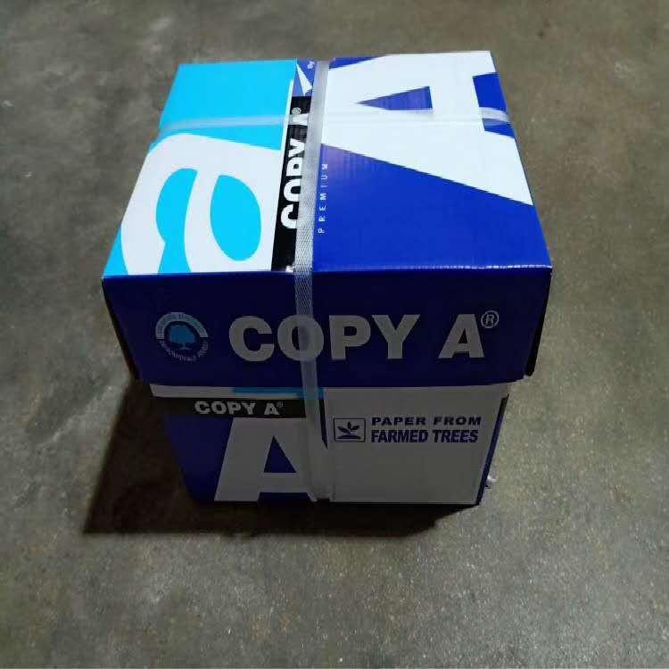 A4 Paper 80gsm 75g 70g Export Paper