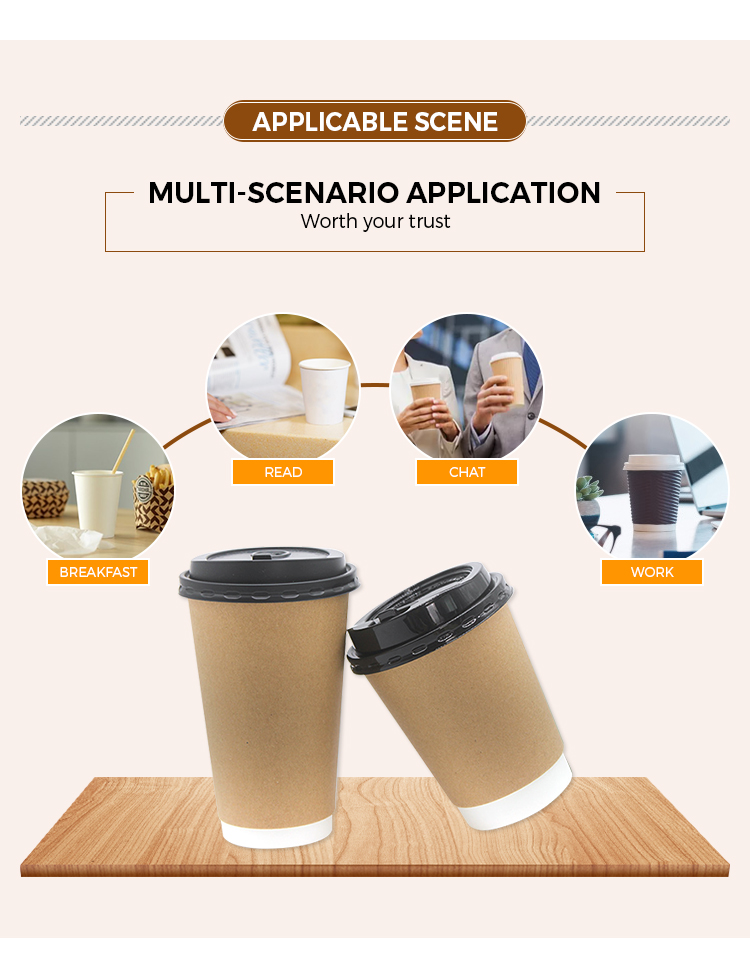 CHIYIN whole sale custom degradable ecofreindly paper cup logo 2oz22oz double wall coffee cup disposable with lid