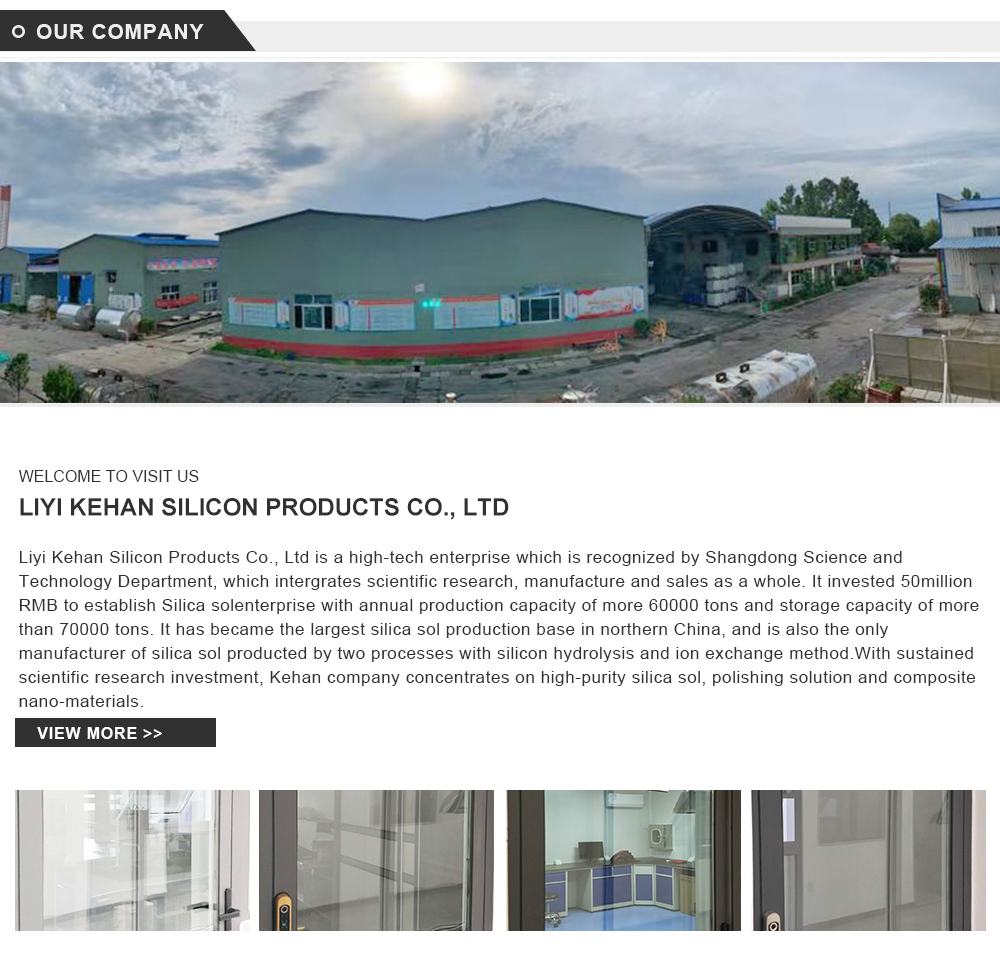 colloidal silica silica sol used in precision casting and polishing