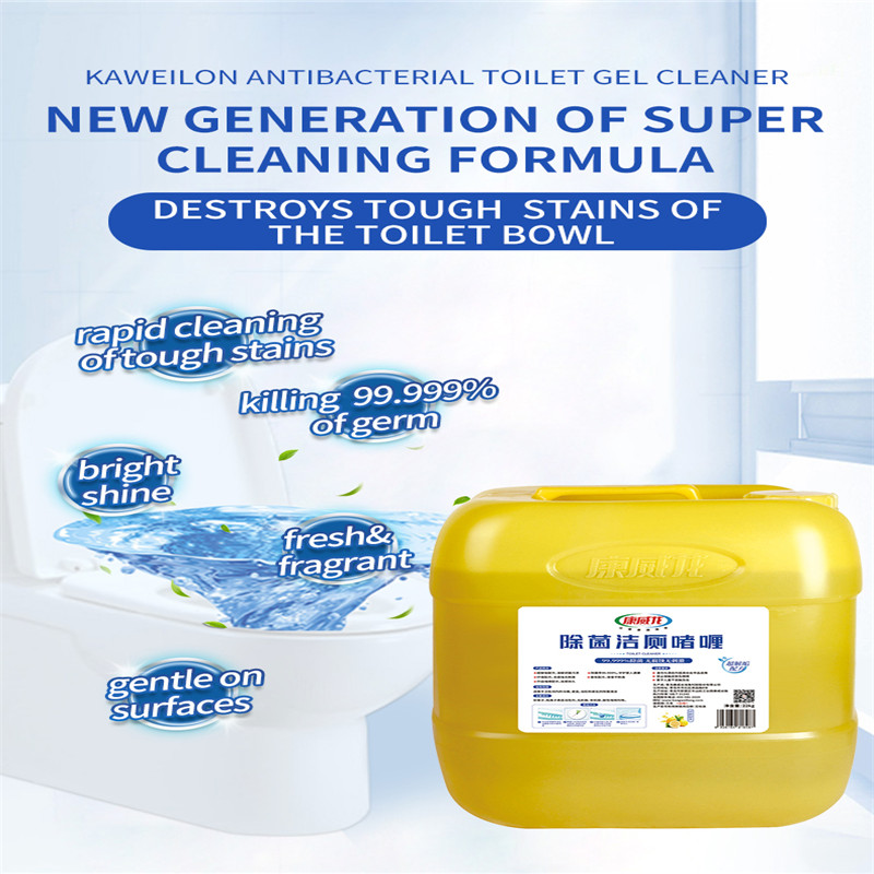 22KG killing germs of 99999 antibacterial toilet gel cleaner for tough stains cleaning