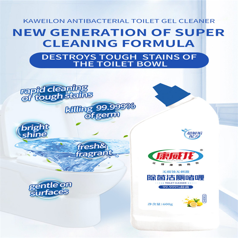 Killing germs 99999 cleaner for tough stains 600G ANTIBACTERIAL TOILET GEL CLEANER
