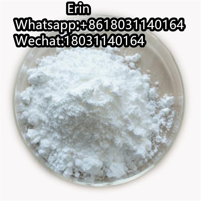 Wholesale Supplier CAS 73590586 Omeprazole Powder Material Omeprazole