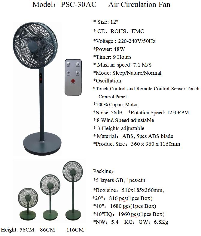 3 Height adjustableair circulation fan PSC30AC