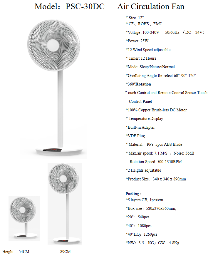 360 degree oscillatingremoto control Air circulation fan PSC30DC