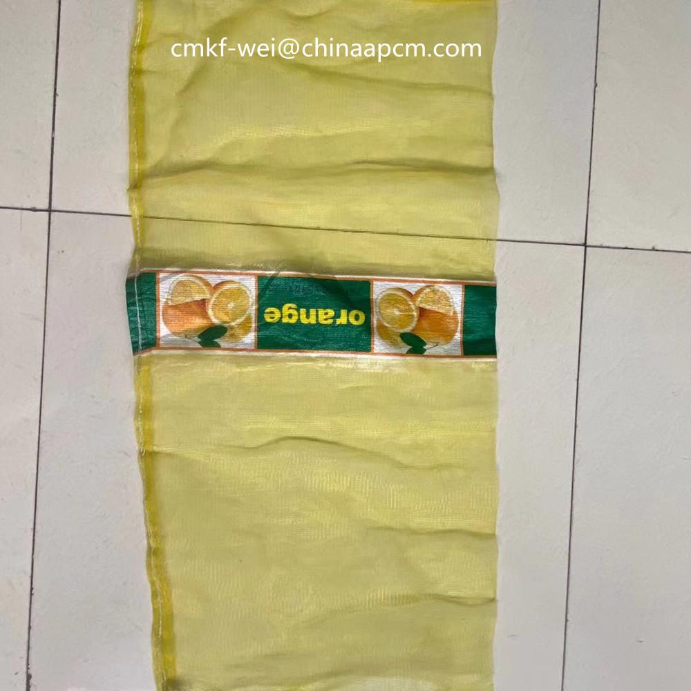 Packaging Vegetable PP Mesh Bagonion packing mesh bag