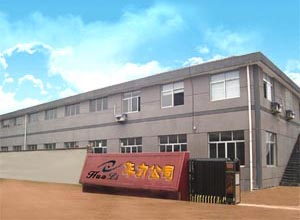 WuYi HuaLi Sporting products Co., Ltd