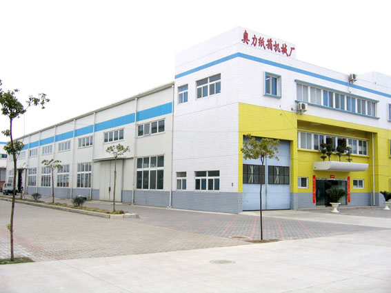 Anhui Bengbu Aoli Carton Machinery Factory