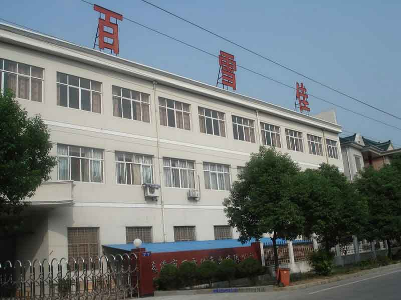 Ningbo Baixuejia Reflector Co., Ltd.