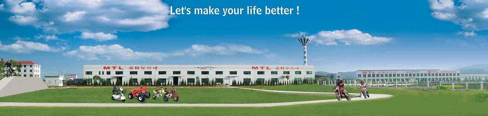 Yongkang MTL Metal Products Co., Ltd.