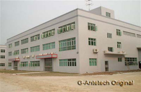 G-Antetech Industrial Co., Ltd.
