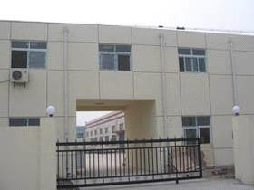 Shanghai Ciphy Industry Co., Ltd.