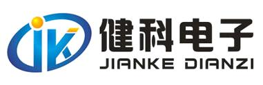 Shenzhen Jianke Electronics Co.,Ltd.