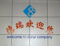 Wuxi Derui Packing Machinery Manufacturing Co., Ltd
