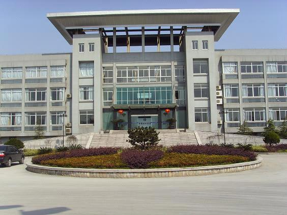 Shaoxing Wellmark Leather Co., Ltd.