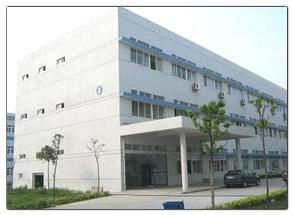 Rantoon Jiaxing Co.,Ltd.