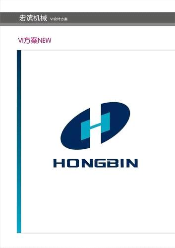 LAIZHOU NEW HONGBIN MACHINERY CO., LTD