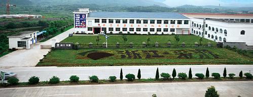 Zhejiang Caiyuan Reflecting Matrial Co., Ltd