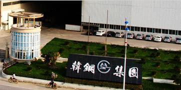 Guangdong Hanjiang Steel Plate Co.,Ltd
