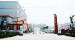 Linyi Jinao Machinery Co., Ltd.