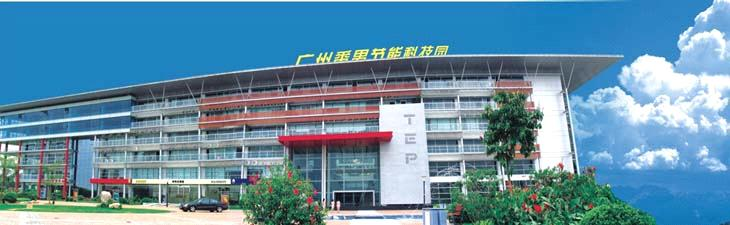 Deron Heat Source Facilities Co., Ltd.