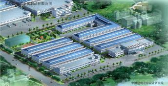 Shining Metal Co.,Ltd.