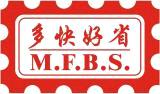 MFBS (Hong Kong) Ltd.
