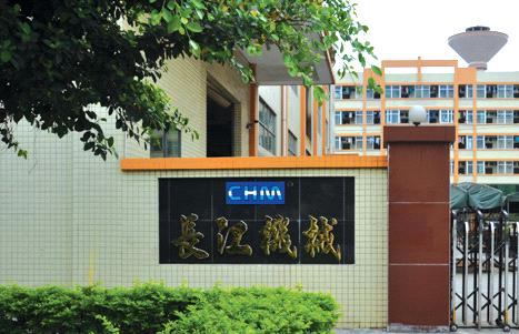 Cheung Kong Equipment Company