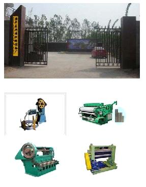 Anping County Xiangan Wire Mesh Machinery Co., Ltd.