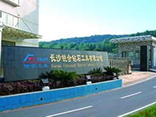 Forsun Ultra-hard Material Industry Co., Ltd.