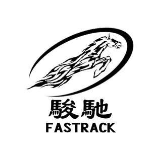 Jinan Fastrack CNC Equipment Company Ltd
