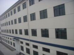 Zhejiang Zhongdun Machinery Co., Ltd.