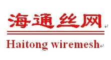 haitong-wire-mesh co.,Ltd