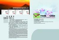 Quanzhou Hengyi Machinery CO., LTD.