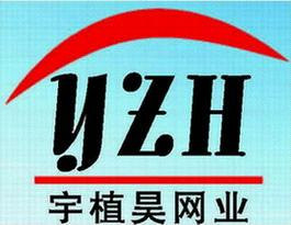 Anping Yuzhihao Wiremesh Products Factory
