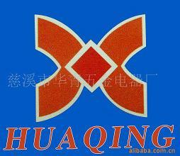 Cixi Huaqing Hardware Electric Appliance Factory