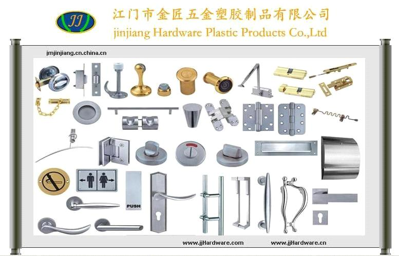 Jiangmen Jinjiang Hardware Plastic Products Co., Ltd.