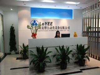 LOYEE(HK) INTERNATIONAL GROUP CO.,LTD