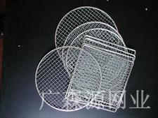 Anping Guangsenyuan Wire Mesh Co.,Ltd.