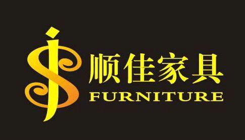 Foshan SJ Furniture Co., Ltd