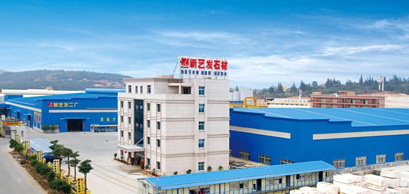 Fujian Nanan City Xinyifa Stone Co., Ltd.