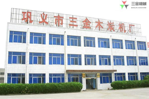 Gongyi Sanjin Charcoal Machinery Factory