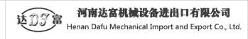 Hena Dafu Mechanical Import & Export Co., Ltd.