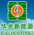 Huaguag New Energy Tech. Co., Ltd.
