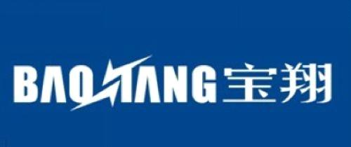 Wenzhou Baoxiang Electric Co., Ltd.