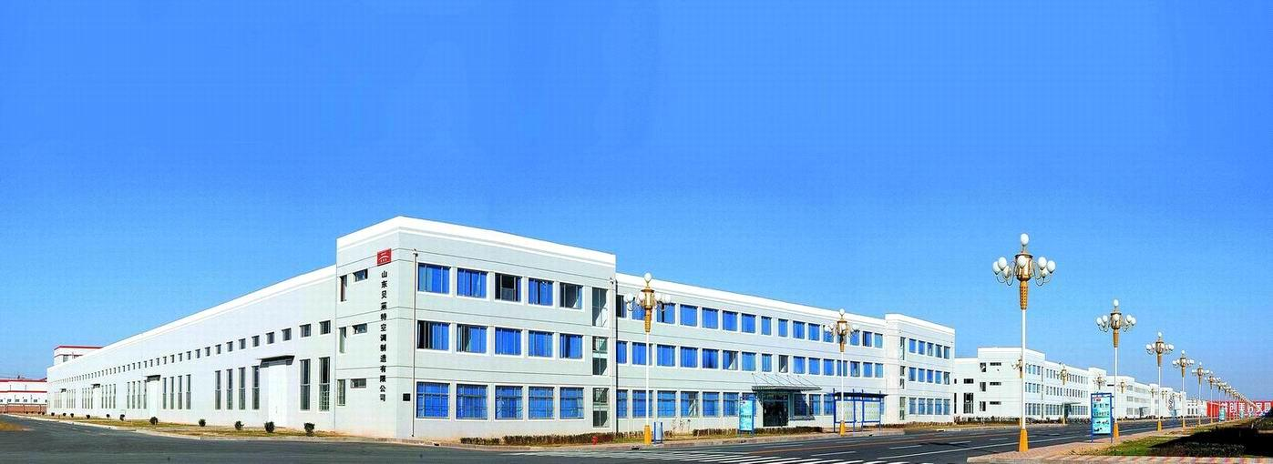 Bright Air Conditioning Co.,Ltd
