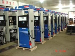 China We are professional manufacturer of petrol station
