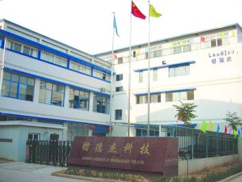 Leadjet Inkjet Printer Technology Co., Ltd.